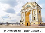 yellow triumphal arch moscow... | Shutterstock . vector #1084285052