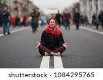 cute girl sitting in meditation ... | Shutterstock . vector #1084295765