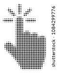 pixelated black click icon....