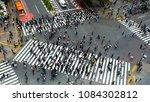 shibuya   tokyo   japan   circa ... | Shutterstock . vector #1084302812