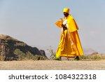 ethiopia lalibela circa ... | Shutterstock . vector #1084322318
