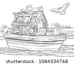 christian bible story of noah s ... | Shutterstock . vector #1084334768