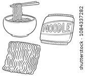vector set of noodle | Shutterstock .eps vector #1084337282