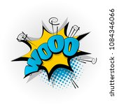 woo  boo hand drawn pictures...   Shutterstock .eps vector #1084346066