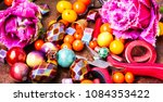 beads  colorful beads for... | Shutterstock . vector #1084353422