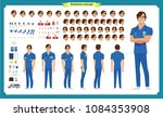 front  side  back view animated ... | Shutterstock .eps vector #1084353908