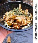 festival takoyaki  japanese... | Shutterstock . vector #1084360958