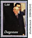Small photo of DAGESTAN - CIRCA 2001: A stamp printed in Republic of Dagestan shows Mikhail Gorbachev, circa 2001