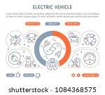 line illustration of electric... | Shutterstock .eps vector #1084368575