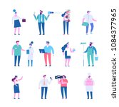 people of different occupations.... | Shutterstock .eps vector #1084377965
