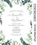herbal invitation simple vector ... | Shutterstock .eps vector #1084382822