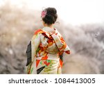 young girl wearing japanese... | Shutterstock . vector #1084413005