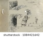 Stock photo lunar melody the girl before the tree turning into a wing of a bird fantasy illustration legends 1084421642