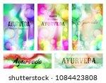 aayurveda brochure templates... | Shutterstock .eps vector #1084423808