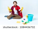 Small photo of man is cleaned, cleaned, clean, dirt, detergent, domestos