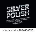vector silver polish sign with... | Shutterstock .eps vector #1084436858