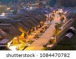 sunset  at ouchujuku village... | Shutterstock . vector #1084470782