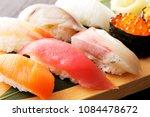 japanese food sushi image | Shutterstock . vector #1084478672