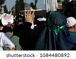 pro palestinian activists... | Shutterstock . vector #1084480892
