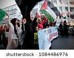 pro palestinian activists... | Shutterstock . vector #1084486976