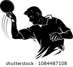 table tennis male drive | Shutterstock .eps vector #1084487108