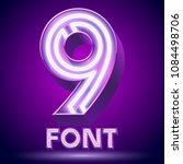 vector violet glowing lamp tube ... | Shutterstock .eps vector #1084498706