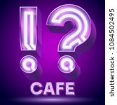 vector violet glowing lamp tube ... | Shutterstock .eps vector #1084502495