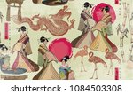 traditional japanese culture ... | Shutterstock .eps vector #1084503308