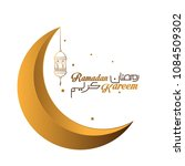 ramadan kareem is muslim event... | Shutterstock .eps vector #1084509302