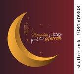 ramadan kareem is muslim event... | Shutterstock .eps vector #1084509308