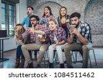 happy friends or football fans...   Shutterstock . vector #1084511462