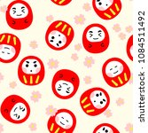 seamless pattern red cute... | Shutterstock .eps vector #1084511492