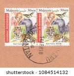 malaysia circa 2018  stamp... | Shutterstock . vector #1084514132