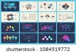 set of analysis or teamwork... | Shutterstock .eps vector #1084519772