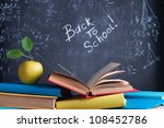 books on the background of the... | Shutterstock . vector #108452786
