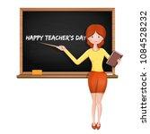 young teacher at the blackboard ... | Shutterstock .eps vector #1084528232