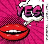 pop art comic | Shutterstock .eps vector #1084534958