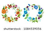 watercolor illustration of... | Shutterstock . vector #1084539056