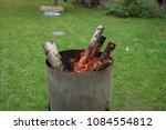 brazier in a mill near evreux... | Shutterstock . vector #1084554812