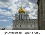 The Archangel      S Cathedral...