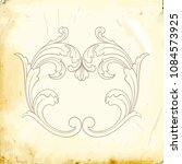 retro baroque decorations... | Shutterstock .eps vector #1084573925
