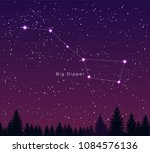 night sky with aries... | Shutterstock .eps vector #1084576136