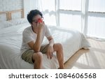 asian men have a lot of eye...   Shutterstock . vector #1084606568