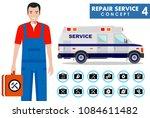 repair service concept.... | Shutterstock .eps vector #1084611482