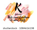 watercolor colorful background... | Shutterstock . vector #1084616138