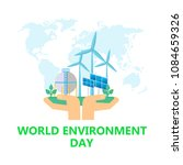 world environment day poster... | Shutterstock .eps vector #1084659326