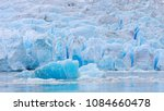 Ice field of the Grey Glacier, Torres del Paine, Patagonia, Chile