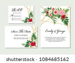 wedding invitation  rsvp ... | Shutterstock .eps vector #1084685162