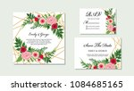 wedding invitation  rsvp ... | Shutterstock .eps vector #1084685165