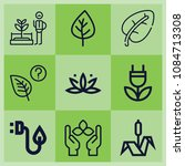 outline leaf icon set such as... | Shutterstock .eps vector #1084713308